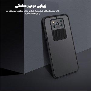 قاب طرحدار پسرانه مناسب برای گوشی Samsung Galaxy A71 مدل ماکرو شیلد محافظ لنزدار سبک بوتیک.jpg