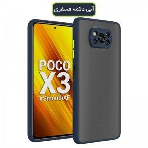 31کاور گوشی XIAOMI POCO X3 NFC هیبریدی مدل پشت مات محافظ لنزدار17656.jpg