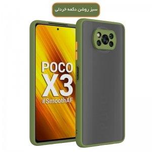 کاور گوشی XIAOMI POCO X3 NFC هیبریدی مدل پشت مات محافظ لنزدار