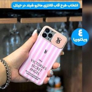 قاب طرحدار دخترانه مناسب برای گوشی Samsung Galaxy A32 مدل ماکرو شیلد محافظ لنزدار فانتزی.jpg