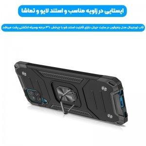 قاب اورجینال مناسب برای گوشی Samsung Galaxy A12 مدل آرمور به همراه هولدر مگنتی طرح Ranger Phone.jpg