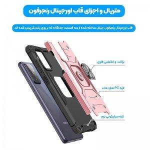 قاب اورجینال گوشی مناسب برای Samsung Galaxy A52 طرح آرمور به همراه رینگ استند مدل رنجر فون.jpg