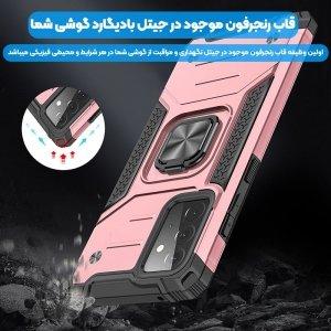 قاب اورجینال گوشی مناسب برای Samsung Galaxy A72 طرح آرمور به همراه رینگ استند مدل رنجر فون.jpg