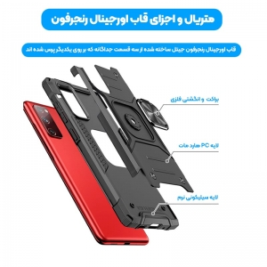 قاب اورجینال گوشی مناسب برای Samsung Galaxy S20 FE طرح آرمور به همراه رینگ استند مدل رنجر فون.jpg