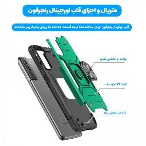 قاب اورجینال گوشی مناسب برای Samsung Galaxy S21 5G طرح آرمور به همراه رینگ استند مدل رنجر فون.jpg