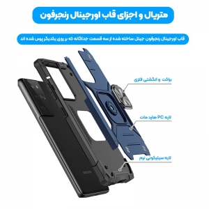 قاب اورجینال گوشی مناسب برای Samsung Galaxy S21 Ultra طرح آرمور به همراه رینگ استند مدل رنجر فون.jpg