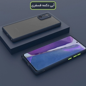 کاور گوشی Samsung Galaxy A02S هیبریدی مدل پشت مات محافظ لنزدار.jpg