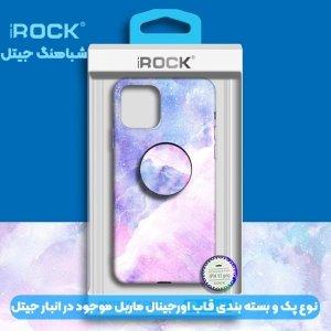قاب ماربل مناسب برای گوشی Samsung Galaxy A12 مدل سنگی با روکش مات همراه با پاپ سوکت.jpg