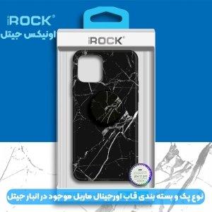 قاب ماربل مناسب برای گوشی Samsung Galaxy A51 مدل سنگی مات همراه با پاپ سوکت.jpg