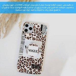 گارد فانتزی مناسب برای گوشی Samsung Galaxy A11 مدل imd طرحدار دخترانه همراه با پاپ سوکت.jpg
