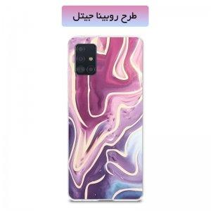 کاور شاین مناسب برای گوشی Samsung Galaxy A51 مدل imd گلدلاین طرح کهکشانی.jpg