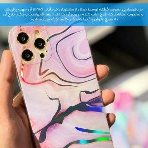 کاور شاین مناسب برای گوشی Samsung Galaxy A32 مدل imd گلدلاین طرح کهکشانی.jpg