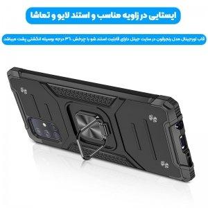 قاب اورجینال گوشی مناسب برای Samsung Galaxy A71 طرح آرمور به همراه رینگ استند مدل رنجر فون.jpg