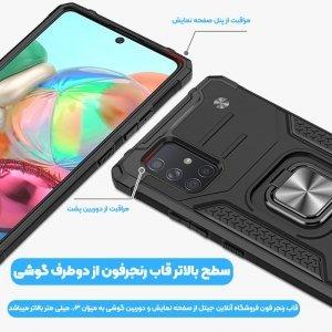 قاب اورجینال گوشی مناسب برای Samsung Galaxy A31 طرح آرمور به همراه رینگ استند مدل رنجر فون.jpg