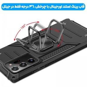 قاب اورجینال گوشی مناسب برای Samsung Galaxy Note 20 Ultra طرح آرمور به همراه رینگ استند مدل رنجر فون.jpg