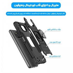قاب اورجینال گوشی مناسب برای Xiaomi Poco X3 nfc طرح آرمور به همراه رینگ استند مدل رنجر فون.jpg