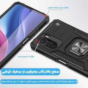 قاب اورجینال گوشی مناسب برای Xiaomi Redmi K40 Pro طرح آرمور به همراه رینگ استند مدل رنجر فون.jpg
