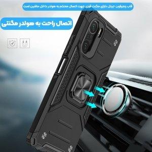 قاب اورجینال گوشی مناسب برای Xiaomi Redmi K40 Pro Plus طرح آرمور به همراه رینگ استند مدل رنجر فون.jpg