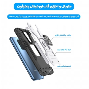 قاب اورجینال گوشی مناسب برای Xiaomi Redmi Note 9 طرح آرمور به همراه رینگ استند مدل رنجر فون.jpg