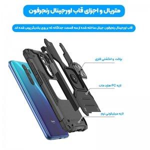 قاب اورجینال گوشی مناسب برای Xiaomi Redmi Note 8 Pro طرح آرمور به همراه رینگ استند مدل رنجر فون.jpg
