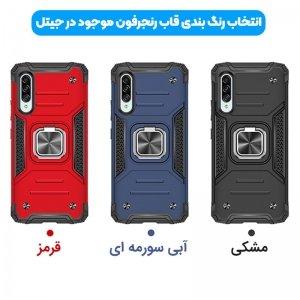 قاب اورجینال گوشی مناسب برای Samsung Galaxy A50 / A50S طرح آرمور به همراه رینگ استند مدل رنجر فون.jpg