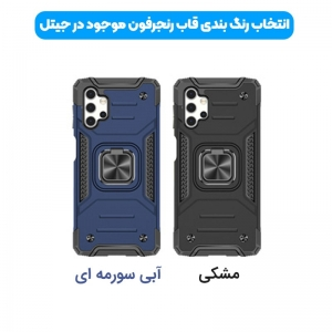 قاب اورجینال گوشی مناسب برای Samsung Galaxy A32 طرح آرمور به همراه رینگ استند مدل رنجر فون