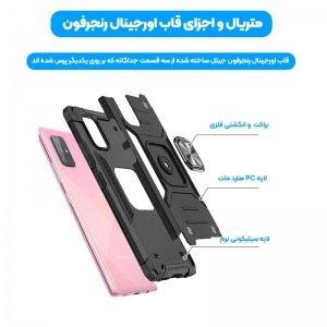 قاب اورجینال گوشی مناسب برای Samsung Galaxy A02S طرح آرمور به همراه رینگ استند مدل رنجر فون
