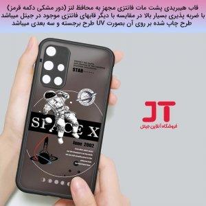 کاور فانتزی هیبریدی مناسب برای گوشی Samsung Galaxy A12 مدل پشت مات محافظ لنزدار سری طرحدار دخترانه.jpg