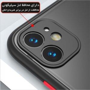 قاب گوشی طرحدار IPHONE 12 Mini مدل پشت مات محافظ لنزدار سری آوان گارد