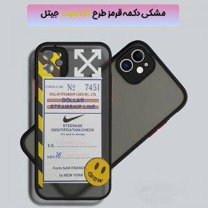 قاب گوشی طرحدار IPHONE 12 Pro Max مدل پشت مات محافظ لنزدار سری آوان گارد