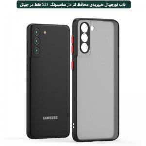 قاب و کاور گوشی Samsung Galaxy S21 5G هیبریدی مدل پشت مات محافظ لنزدار.jpg