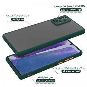 کاور و قاب گوشی مناسب برای Samsung Galaxy S21 5G هیبریدی دکمه رنگی مدل پشت مات محافظ لنزدار