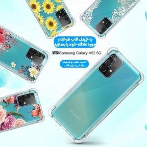 گارد محافظ ایربگ دار برای گوشی Samsung Galaxy A52 5G مدل دور ژله ای شفاف پشت طلق کریستالی.jpg