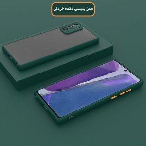 قاب و کاور گوشی Samsung Galaxy A52 5G هیبریدی مدل پشت مات محافظ لنزدار