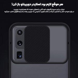 قاب محافظ مناسب برای گوشی Samsung Galaxy A20S مدل ماکرو شیلد محافظ لنزدار طرح پشت مات.jpg