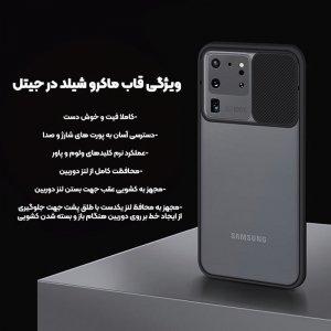 قاب محافظ مناسب برای گوشی Samsung Galaxy S21 Ultra مدل ماکرو شیلد محافظ لنزدار طرح پشت مات.jpg