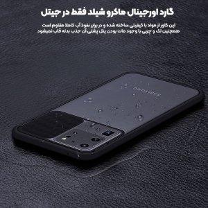 قاب محافظ مناسب برای گوشی Samsung Galaxy A32 5G مدل ماکرو شیلد محافظ لنزدار طرح پشت مات