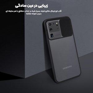 قاب محافظ مناسب برای گوشی Samsung Galaxy A11 مدل ماکرو شیلد محافظ لنزدار طرح پشت مات
