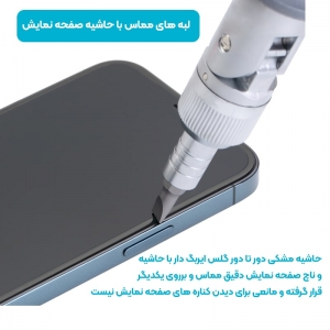 گلس ایربگ دار محافظ صفحه نمایش مناسب برای گوشی Samsung Galaxy A10S مدل King Kong از برند آرمور گلس.jpg