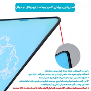 گلس ایربگ دار محافظ صفحه نمایش مناسب برای گوشی Samsung Galaxy A20S مدل King Kong از برند آرمور گلس.jpg