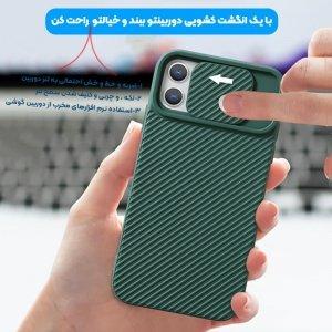 قاب و گارد محافظ مناسب برای گوشی Samsung Galaxy A42 مدل اسلاید کمرا طرح رنگی کشویی.jpg