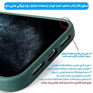 قاب و گارد محافظ مناسب برای گوشی Samsung Galaxy A20S مدل اسلاید کمرا طرح رنگی کشویی.jpg
