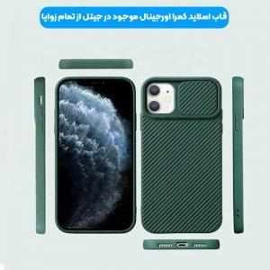 قاب و گارد محافظ مناسب برای گوشی Samsung Galaxy A11 مدل اسلاید کمرا طرح رنگی کشویی.jpg