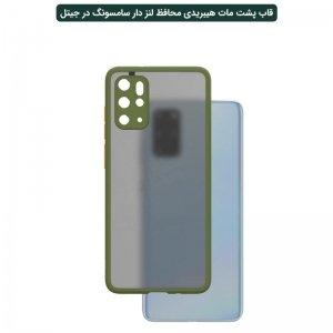 کاور گوشی Samsung Galaxy S20 Plus هیبریدی مدل پشت مات محافظ لنزدار.jpg