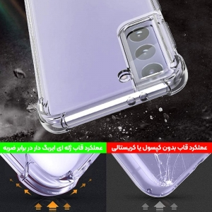 گارد محافظ ایربگ دار برای گوشی Samsung Galaxy S21 5G مدل دور ژله ای شفاف پشت طلق کریستالی.jpg