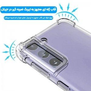 گارد محافظ ایربگ دار برای گوشی Samsung Galaxy S21 Plus مدل دور ژله ای شفاف پشت طلق کریستالی.jpg