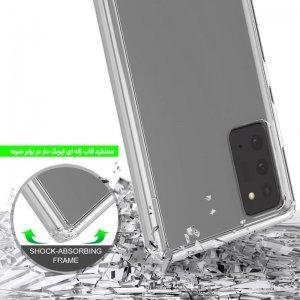 گارد محافظ ایربگ دار برای گوشی Samsung Galaxy Note 20 مدل دور ژله ای شفاف پشت طلق کریستالی.jpg