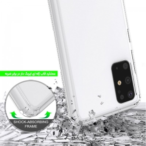 گارد محافظ ایربگ دار برای گوشی Samsung Galaxy S20 مدل دور ژله ای شفاف پشت طلق کریستالی.jpg