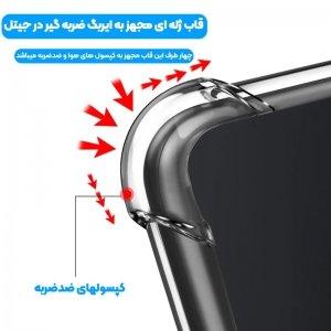 گارد محافظ ایربگ دار برای گوشی Xiaomi POCO X3 PRO مدل دور ژله ای شفاف پشت طلق کریستالی
