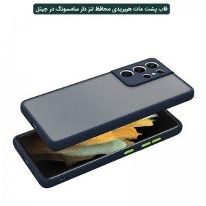 قاب و کاور گوشی Samsung Galaxy S21 Ultra هیبریدی مدل پشت مات محافظ لنزدار.jpg